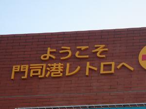 2007082152.jpg