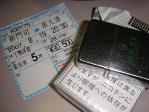 2007082161.jpg