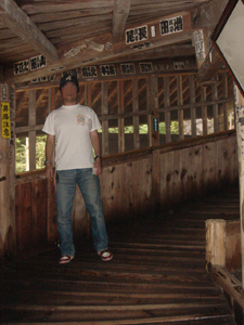 2007100749.jpg