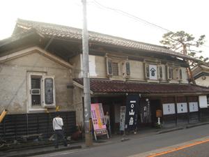 2007100759.jpg