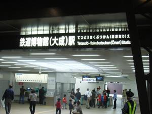 2007102001.jpg