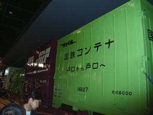 2007102032.jpg