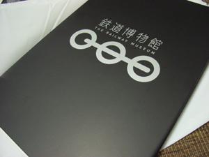 2007102035.jpg