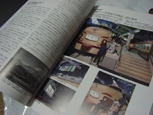 2007102036.jpg