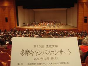 2007111760.jpg