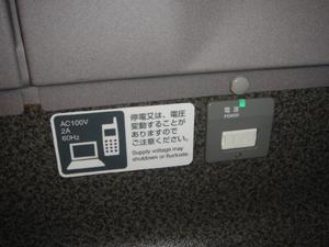 2007120807.jpg