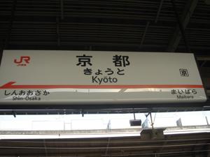 2007120808.jpg