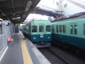 2007120862.jpg