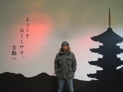 2008010601.jpg