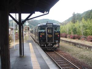 2008011408.jpg