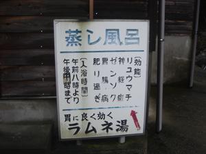2008011420.jpg