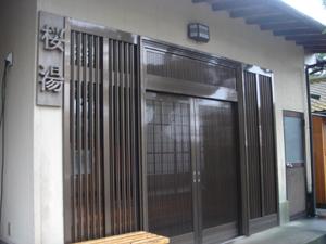 2008011422.jpg