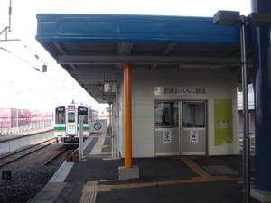 2008011439.jpg