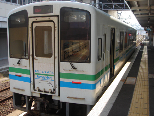 2008011443.jpg
