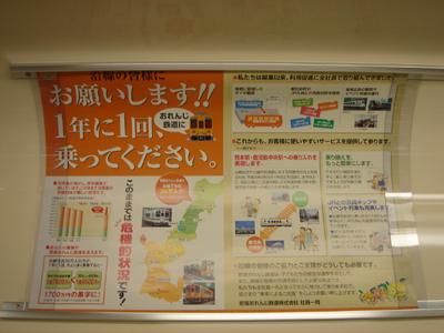 2008011450.jpg