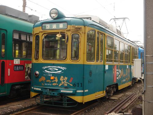 2008011475.jpg