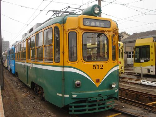 2008011477.jpg