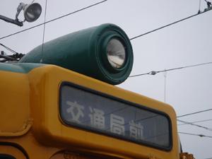2008011478.jpg