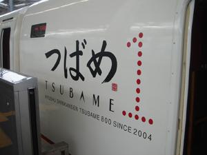 2008011483.jpg