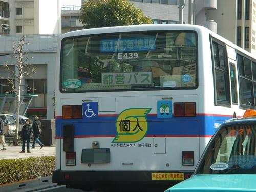 2008012701.jpg