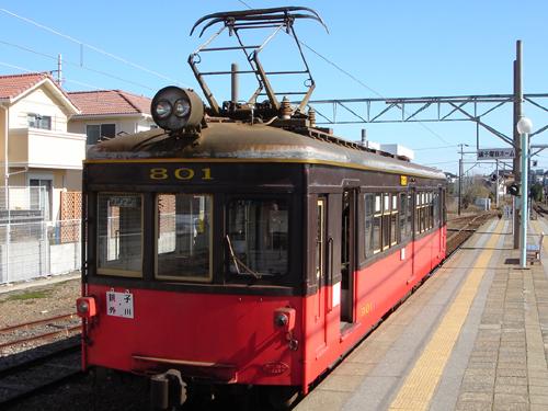 2008021605.jpg