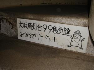 2008021626.jpg