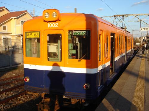 2008021644.jpg
