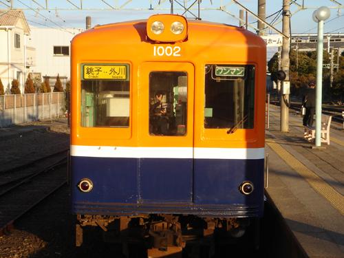 2008021645.jpg