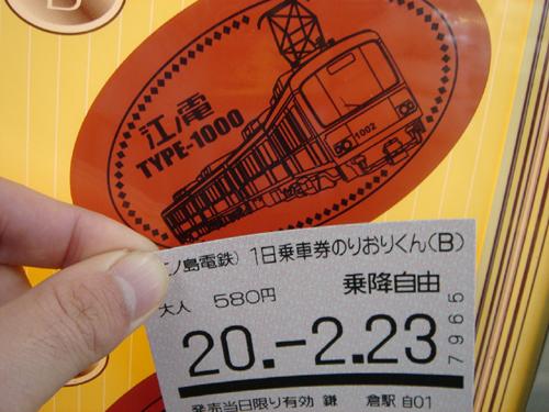 2008022402.jpg
