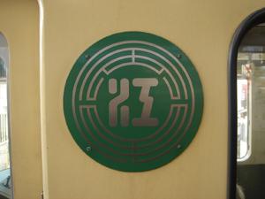 2008022403.jpg