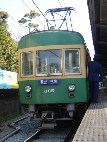 2008022422.jpg