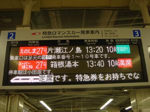 2008030201.jpg
