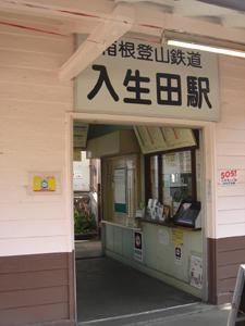 2008030210.jpg