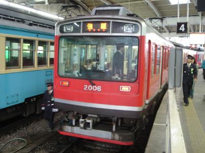2008030217.jpg