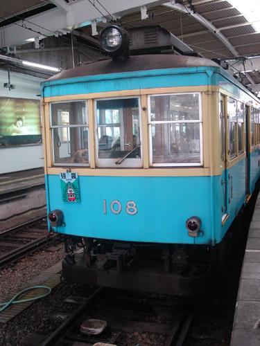2008030250.jpg