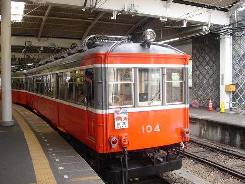 2008030251.jpg