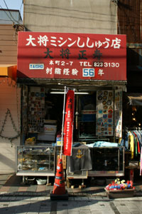 2008032209.jpg
