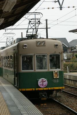 2008041357.jpg