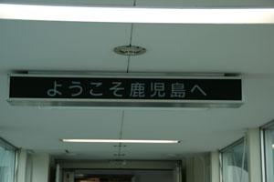 2008052603.jpg