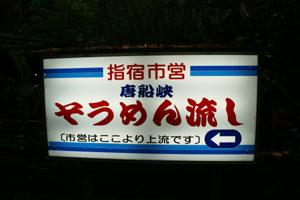 2008052608.jpg