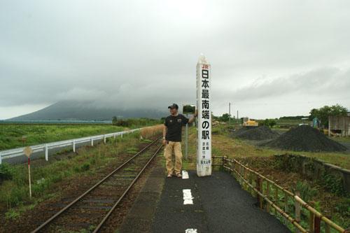 2008052616.jpg