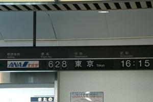 2008052678.jpg