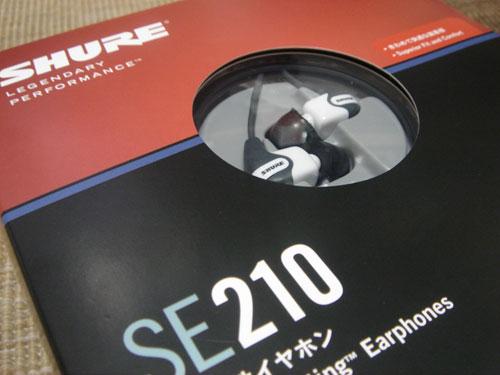 2008062105.jpg