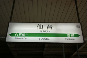 2008072609.jpg