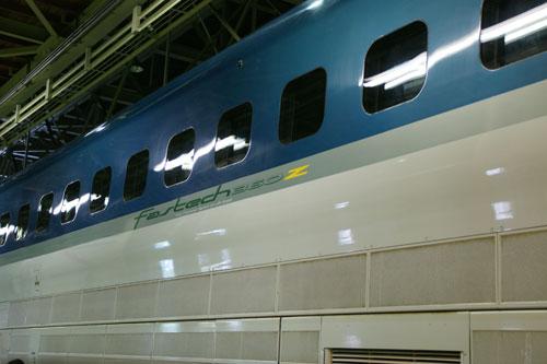 2008072632.jpg