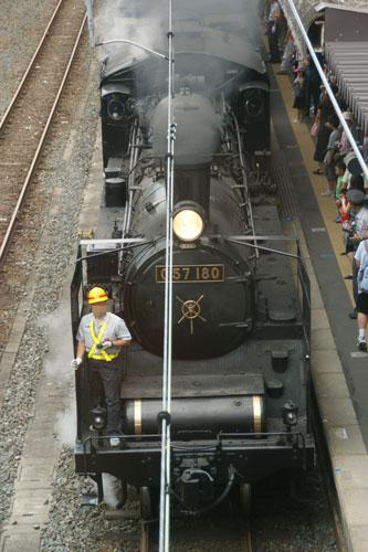 2008072656.jpg