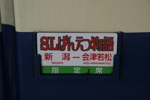 2008072661.jpg
