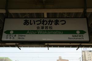 2008072672.jpg