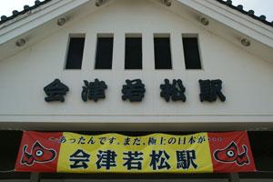 2008072675.jpg