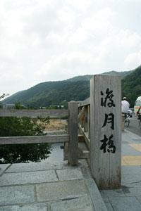 20080807140.jpg